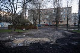 В мэрии рассказали, какие дворы отремонтируют в 2021 году в Калининграде