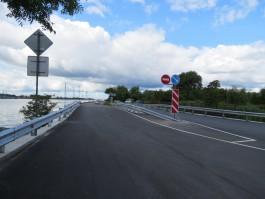 В Прегольском открыли движение по отремонтированному мосту