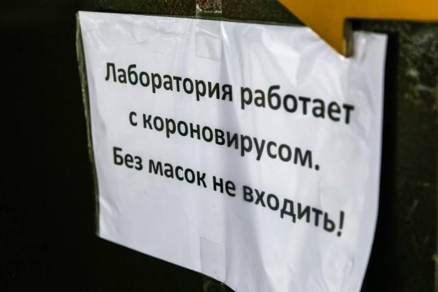Число заразившихся COVID-19 в Калининградской области превысило 2800