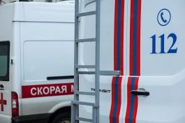 В Калининграде эвакуировали школу №4 из-за подозрительного предмета