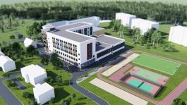 В Чкаловске к 2022 году планируют построить новый корпус школы