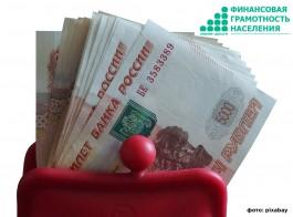 «Народные» бонды: как с выгодой для себя одолжить государству 10 000 рублей и более?