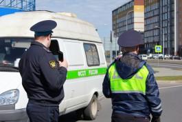 Калининградские приставы арестовали десять машин должников на 4,7 млн рублей