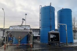 «Чистота» удвоила мощность солевого мини-завода для борьбы с гололёдом в Калининграде