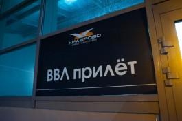 Самолёт Санкт-Петербург — Калининград не смог сесть из-за грозы и улетел обратно