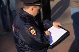 Грабитель в маске и с пистолетом напал на детский магазин в Калининграде