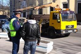Калининградцам разрешат забирать машины со штрафстоянки без собственника