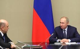 Путин подписал указы о назначении вице-премьеров и министров правительства России
