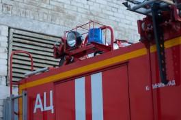 Рано утром на улице Емельянова в Калининграде сгорел «Мерседес»
