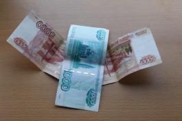 УМВД: Калининградец украл у пенсионера пять тысяч рублей под предлогом размена
