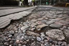 Прокуратура потребовала от администрации Калининграда отремонтировать дорогу