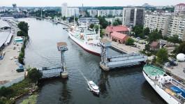 Власти хотят восстановить мост через Преголю у Музея Мирового океана к Кантовскому конгрессу