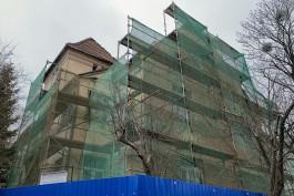 Оренбургская компания приступила к ремонту бывшего Дома актёра в Калининграде