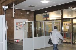 На Южном вокзале установили камеру с тепловизором для дистанционного измерения температуры тела пассажиров