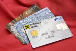 УМВД: Житель области украл с банковской карты пенсионерки 90 тысяч рублей