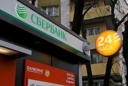 В Калининградской области 98% банкоматов Сбербанка оснащены функцией бесконтактного обслуживания