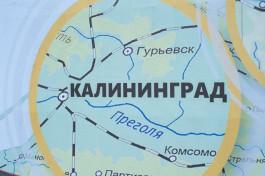 В Калининграде аннулировали названия двух улиц