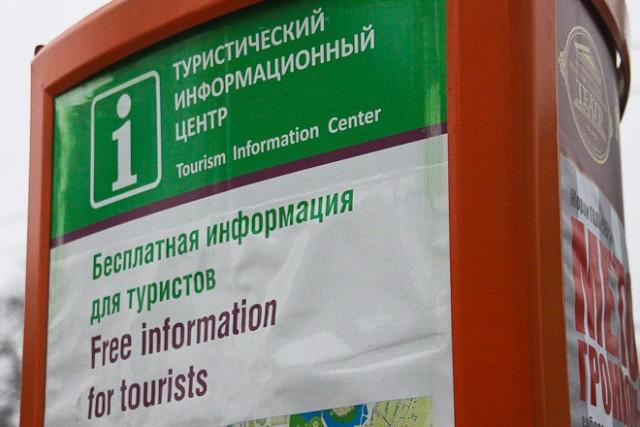 Ростуризм предложил воплотить вКалининграде проект «CityPass»