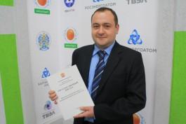 Эксперт: Калининградская область превращается в токсическую помойку