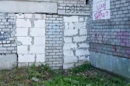 Полиция: Пропавший в Калининграде первоклассник ночевал в недостроенном здании