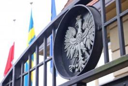 МВД Польши: Трудно сказать о сроках возвращения МПП