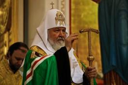 Патриарх Кирилл вручил орден РПЦ за помощь в росписи Кафедрального собора Христа Спасителя в Калининграде