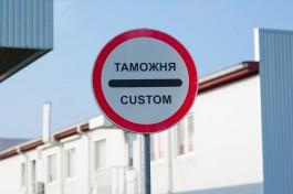СМИ: Сотрудника Генконсульства Польши в Калининграде уволили из-за контрабанды сигарет