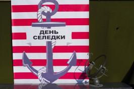 В Калининграде перенесли День селёдки