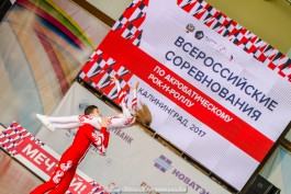 «Ритм и темп»: в Калининграде прошли всероссийские соревнования по акробатическому рок-н-роллу