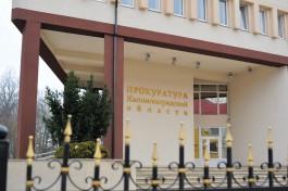 Прокуратура проверит организатора социального центра в Калининграде, где при пожаре погибли три человека