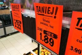 В понедельник в Польше не будут работать все крупные магазины