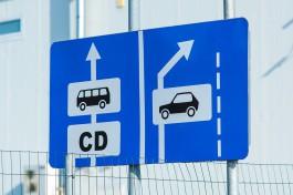 В Безледах задержали двоих калининградцев с поддельными страховками на авто