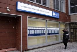 Визовые центры Польши в Калининградской области будут закрыты с 1 по 8 января