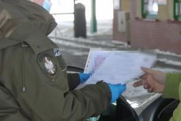 Калининградец оплатил штраф 67,5 тысяч злотых, чтобы въехать на работу в Польшу