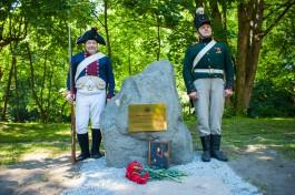 «Кёнигсберг — наш»: в Южном парке открыли памятник в честь 210-летия обороны от французов