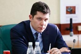 Алиханов подписал указ о составе регионального правительства