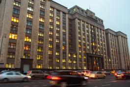 Единоросы утвердили Володина председателем новой Госдумы, Яровую и Жукова — вице-спикерами