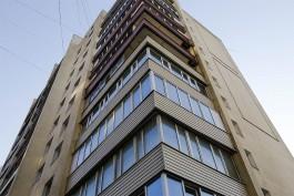 «Счастливый фасад»: как мэрия Калининграда борется с «упрямым» домом из-за рекламы на стенах (+ опрос)