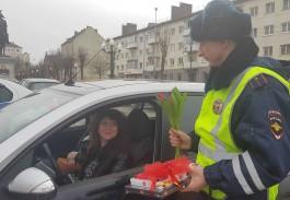 Сотрудники ГИБДД поздравили женщин-автомобилистов Калининградской области с 8 Марта