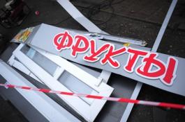 С начала года в Калининграде демонтировали 52 незаконных торговых объекта