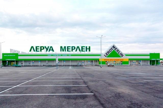 Власти выдали разрешение настроительствоТЦ «Леруа Мерлен»