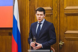 Власти объявили дату инаугурации Алиханова