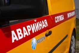 В Калининграде из-за сильного ветра без света остались жители нескольких улиц