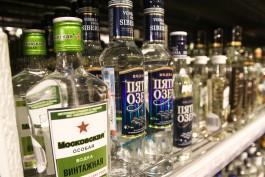 Калининградцы в среднем потребляют пять-восемь литров крепкого алкоголя в год