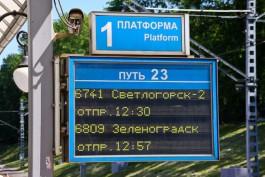 С понедельника в Зеленоградск и Светлогорск назначат дополнительные поезда