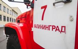 На улице Шевченко в Калининграде произошёл пожар в цветочном магазине