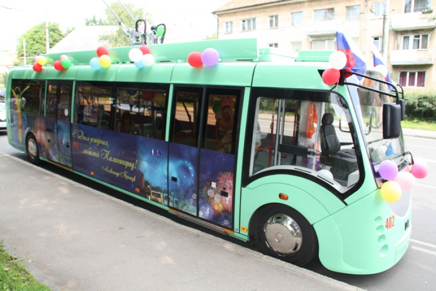 Дизайн общественного транспорта 28064af2a0e036b9e691672587cb7371_XL