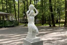 «Вопиющие несовпадения»: власти отказались принимать копию скульптуры «Несущая воду» в Светлогорске