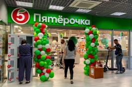 «Умный магазин» от «Пятёрочки» выиграл всероссийский конкурс по экологии