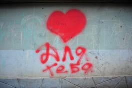 В Калининграде будут ловить авторов граффити на трансформаторных подстанциях
